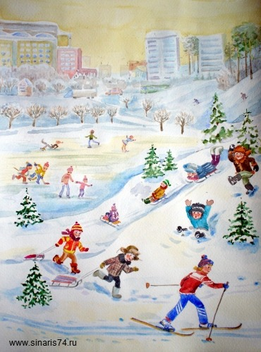 drawing, watercolor, Children on the Hill, skiing, snow, winter, sun, town, trees, sleds, snowballs, ice skating, ice hockey, ski poles