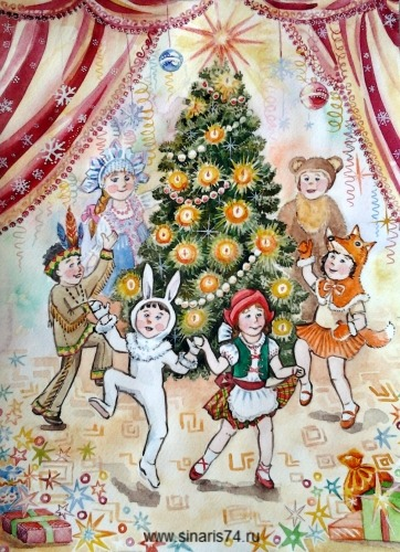 drawing, watercolor, Christmas Tree, Children in costumes, the lights, the star on the tree, dance, gifts, rabbit, red cap, a bear, a fox, a black man, and Snow Maiden, New Year, the curtain