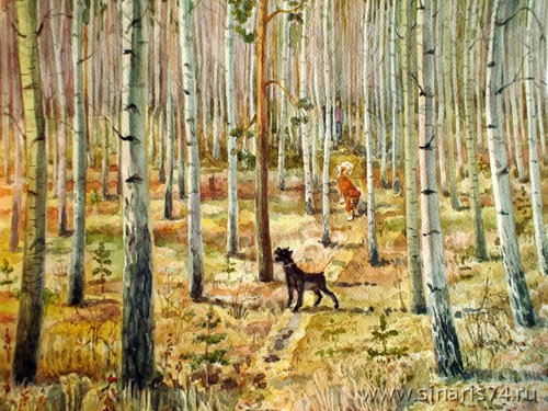 drawing, watercolor, Autumn walk, forest, birch, dog, tiger, fall